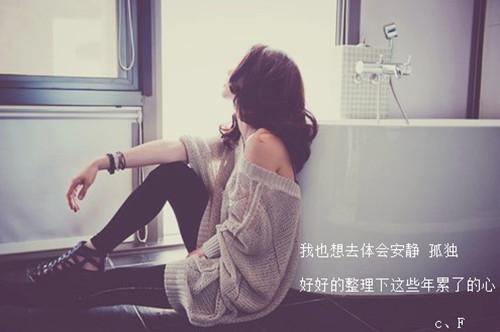失恋女孩儿唯美意境素材