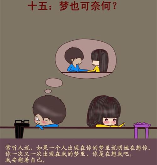 卡通爱人意境素材_爱人间的小情调