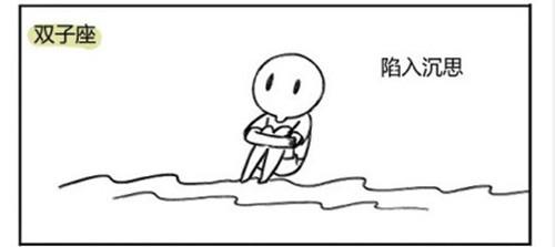 一个人的孤独图片