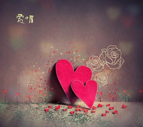 非主流爱情图片_专属我们的范儿_爱情163小说网