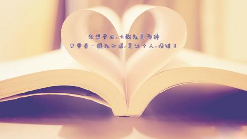 浪漫图片爱情图片_唯美爱情素材_深情动人爱的箴言_爱情163小说网