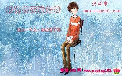 千与千寻口琴简谱 >